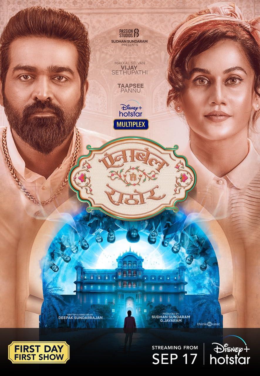 Annabele Rathor (2021) Hindi 720p | 480p WEB-HD x264 Esub
