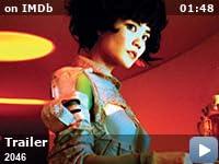 2046 (2004) - IMDb