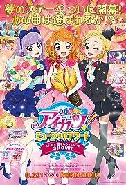 Aikatsu! Music Award: Minna de Shou wo MoracchaimaShow! Poster
