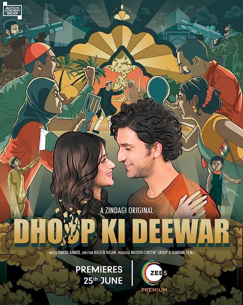 Dhoop Ki Deewar 2021 S01 Hindi [01 To 08 Eps] Web Series 720p HDRip 1.9GB Download