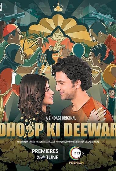 Dhoop Ki Deewar (2021) Hindi S01 Complete (Zee5 Original)