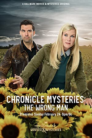 Where to stream The Chronicle Mysteries: The Wrong Man