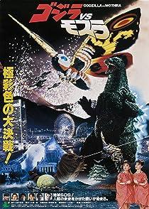 Godzilla vs. Mothraแบ็ทต้า ก็อตซิลล่า ม็อททร่า ศึก 3 อสูรสัตว์ประหลาด