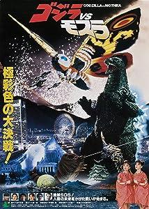 Watch best quality movies Gojira vs. Mosura Japan [480x320]