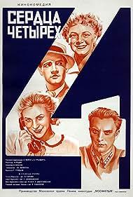 Serdtsa chetyryokh (1945)