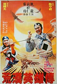 Hero of Border Region Poster