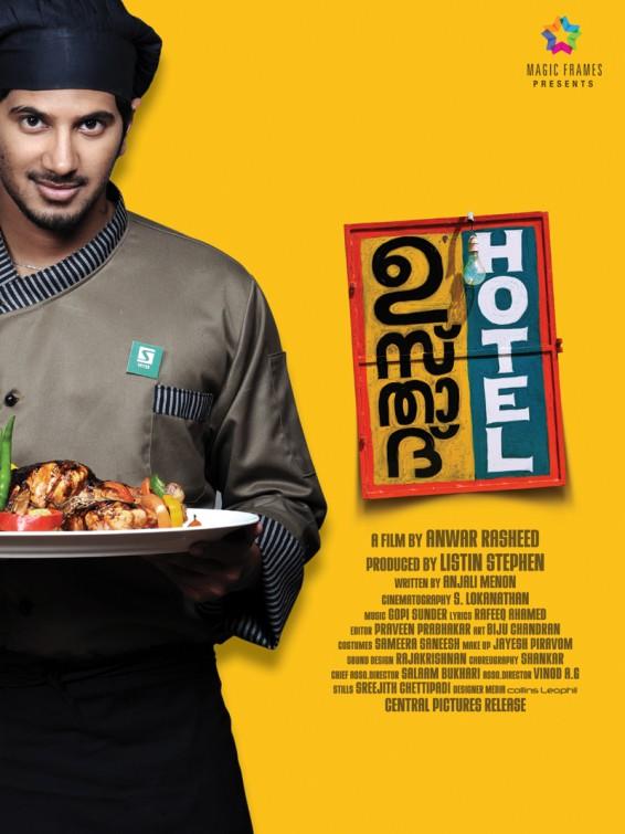 Ustad Hotel 2012 UNCUT Dual Audio Hindi + Malayalam720p BluRay