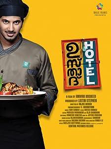 ipad movie downloads Ustad Hotel India [1080i]