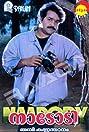 Nadodi (1992) Poster