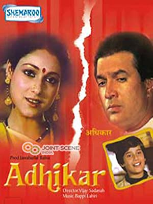 Rajesh Khanna Adhikar Movie