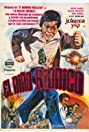 The Bionic Boy (1977) Poster