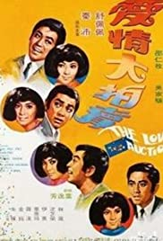 Love Auction Poster