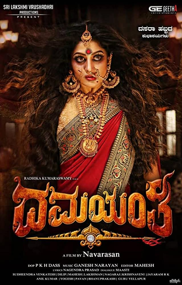 Damayanthi 2019 Kannada 300MB WEB-DL ESub Download