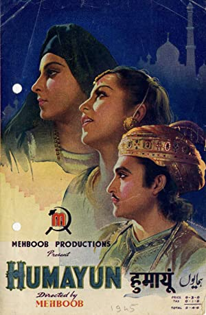 Humayun movie, song and  lyrics