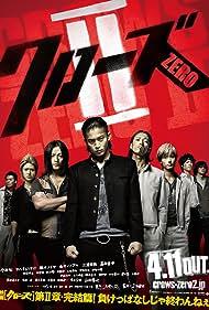 Kurôzu zero II (2009) Poster - Movie Forum, Cast, Reviews