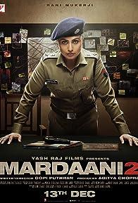 Primary photo for Mardaani 2