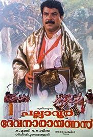 Pallavur Devanarayanan Poster