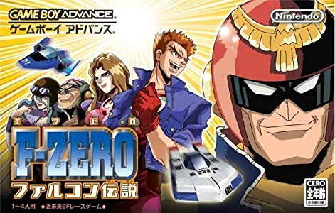 3gp watch online movie F-Zero GP Legend by [DVDRip]