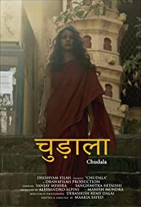 High quality direct movie downloads Chudala by none [2K]