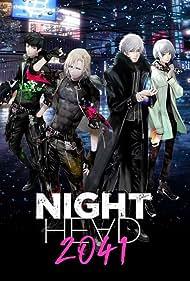 Night Head 2041 (2021)