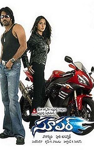 Nagarjuna Akkineni Super Movie