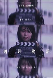 April Story (1998) Shigatsu monogatari 720p