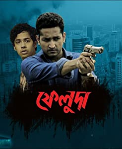 New movies videos download Feluda by Partha Chakraborty 2160p]