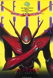 Genocyber Poster - TV Show Forum, Cast, Reviews
