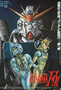 Primary photo for Mobile Suit Gundam F91