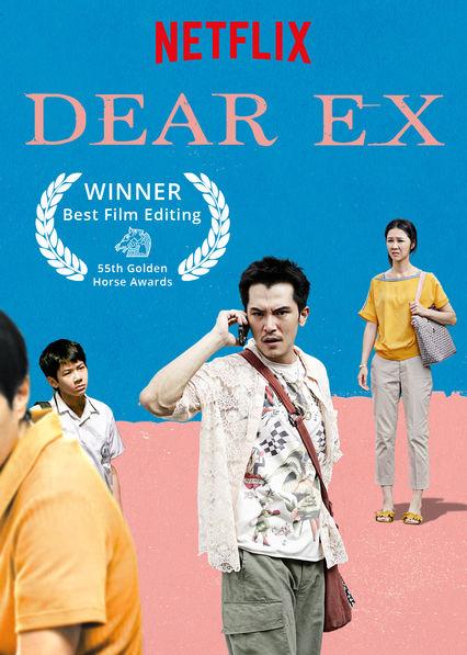 Dear Ex (2018) WEBRip 1080p