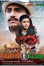 Shaheed- E- Aazam