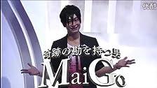 Episode dated 10 September 2012
