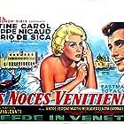 La prima notte (1959)