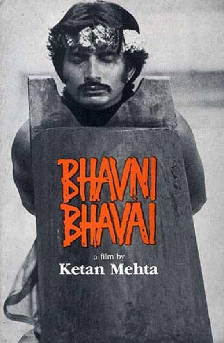 Bhavni Bhavai ((1980))