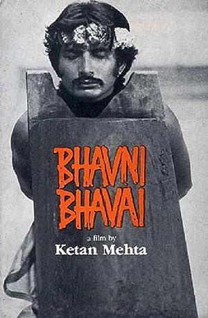 Ketan Mehta Bhavni Bhavai Movie