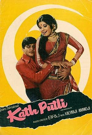 Kathputli movie, song and  lyrics