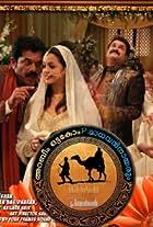 The Arab, The Camel, and P. Madhavan Nair