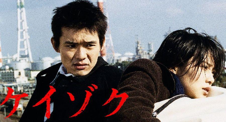 Keizoku (1999)