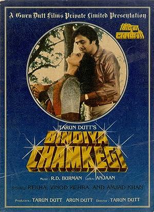 Bindiya Chamkegi movie, song and  lyrics