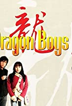 Primary image for Dragon Boys