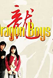 Dragon Boys Poster