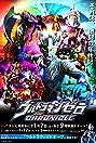 Ultraman Zero the Chronicle