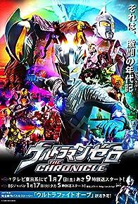 Primary photo for Ultraman Zero the Chronicle