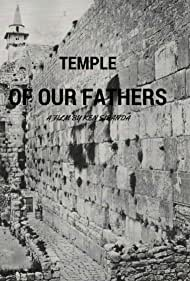 Temple of Our Fathers