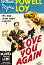 Pitch of the Day: 'I Love You Again' (Remake)
