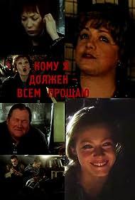 Komu ya dolzhen: Vsem proshchayu (1999)