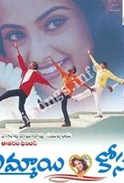 Ammayi Kosam Poster