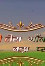 Gori Tera Gaon Bada Pyara