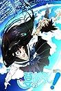 Natsu no arashi! (2009) Poster
