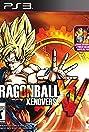 Dragon Ball: Xenoverse (2015) Poster